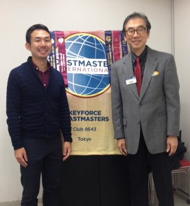160202Guest from Bahrain