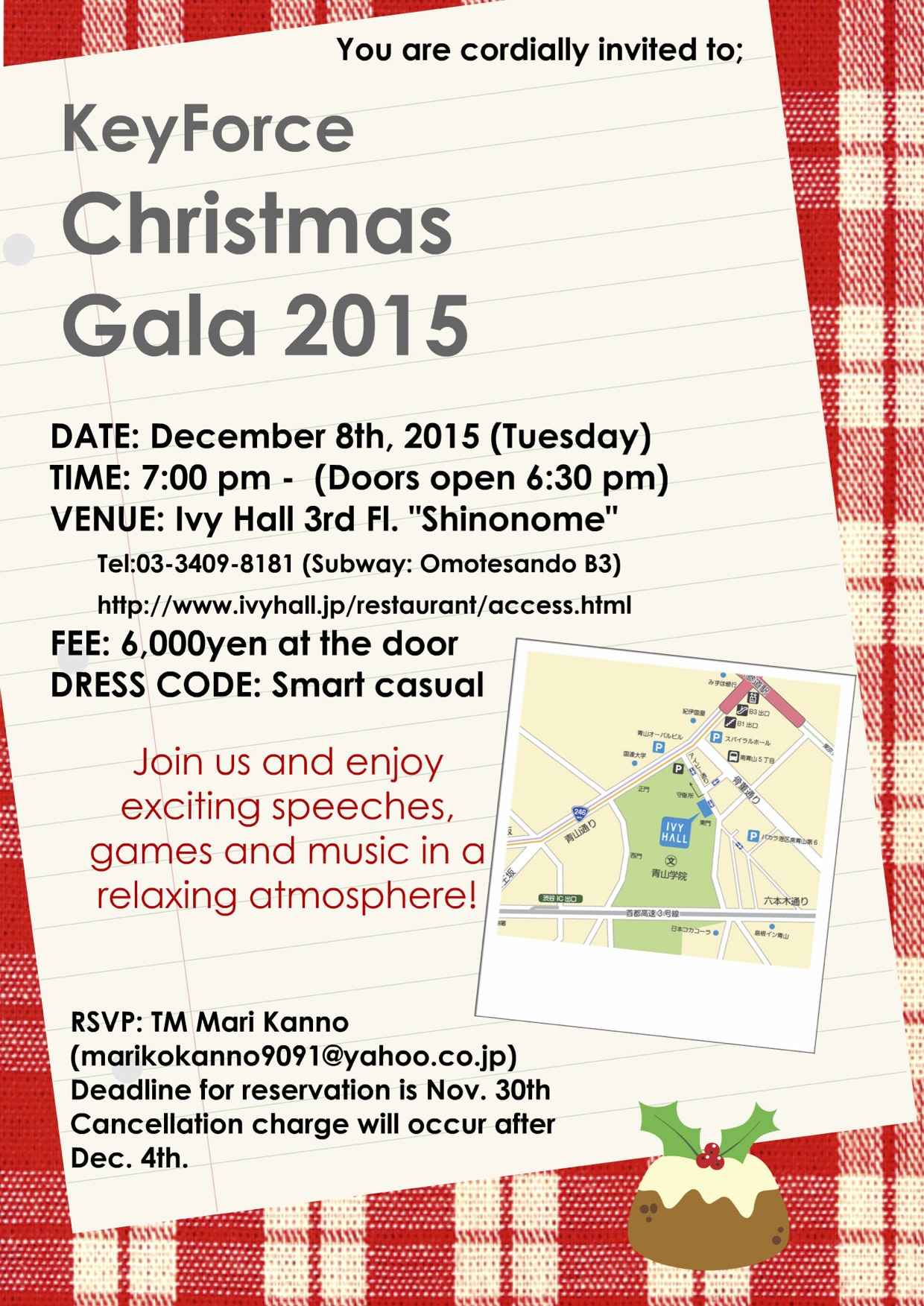 Rev. KF ChristmasGala Flyer2015