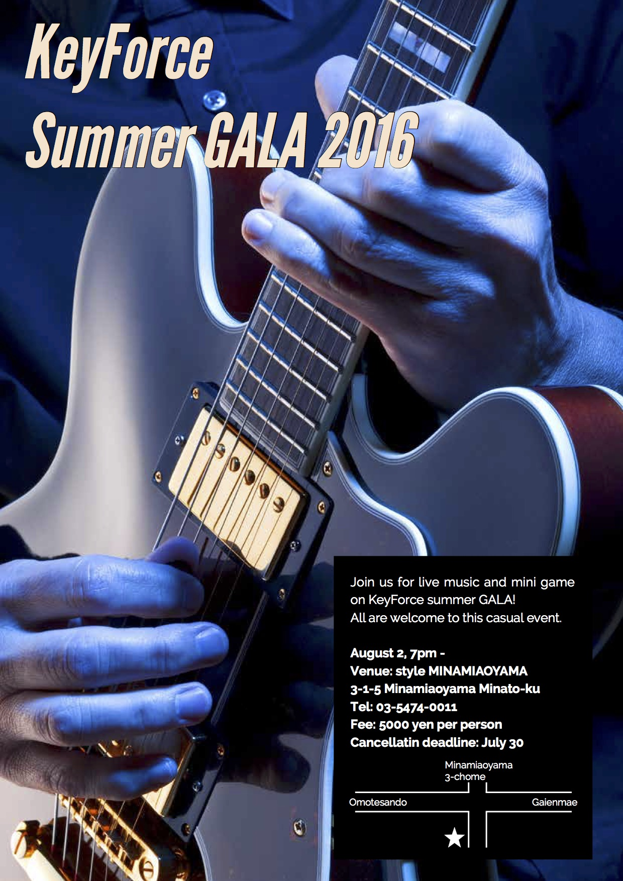 Flyer_2016_summerGALA